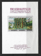 TAIWAN 1960 BLOC CONGRES FORESTIER  YVERT N°B8 NEUF MNH** - Blocks & Sheetlets
