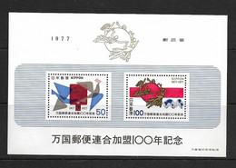 JAPON 1977 BLOC UPU YVERT N°B82 NEUF MNH** - Hojas Bloque