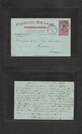 "Belgian Congo. 1912 (6 Nov) Boma - Belgium, Westerloo (25 Nov) Reply Half Stationary Card + Box ""Boma Carte Postale"" Bet - Sin Clasificación"