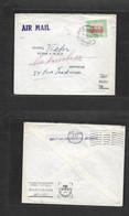 """Sudan. 1954 (8 July) El Obud - Netherlands, Amsterdam, Air Single Fkd Env. Control Cachet """"8"""" + Better Origin. - Sudan (1954-...)"""