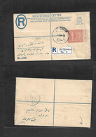 Sudan. 1955 (1 March) Ed Dueim - Khartoum (5 March) Local Registered 4 1/2p Stationary Envelope. VF Rare Origin + Mns R- - Sudan (1954-...)