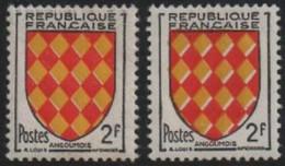 N° 1003 (Variété, Jaune Décalé) Neuf **  TTB - Curiosités: 1950-59 Neufs