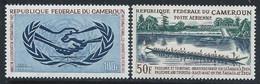Cameroun YT PA 68-69 Neuf Sans Charnière - XX - MNH - Cameroon (1960-...)