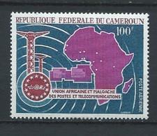 Cameroun YT PA 101 Neuf Sans Charnière - XX - MNH - Cameroon (1960-...)