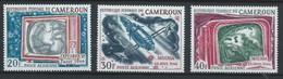Cameroun YT PA 110-112 Neuf Sans Charnière - XX - MNH Espace Space - Cameroon (1960-...)