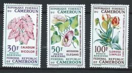 Cameroun YT PA 130-132 Neuf Sans Charnière - XX - MNH Fleur Flower - Cameroon (1960-...)
