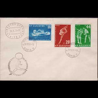 BULGARIA 1958 - Comm.Cover-Students Games - Briefe U. Dokumente