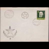 BULGARIA 1959 - Comm.Cover-Esperanto - Briefe U. Dokumente