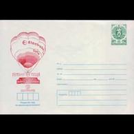 BULGARIA 1989 - Pre-stamped Cover-Natl.Arms - Cartas