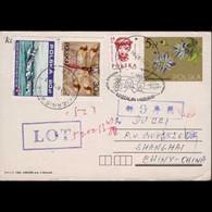 POLAND 1987 - Card Used-Flowers 5zt - Briefe U. Dokumente