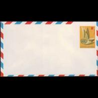 UN-NEW YORK 1963 - Pre-stamped Cover-UN Emblem 8c - Cartas