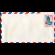 UN-NEW YORK 1969 - Cover-Airmail - Cartas