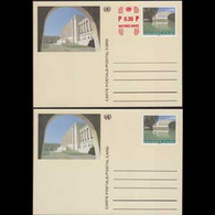 UN-GENEVA 1993 - Pre-stamped Cards-Nation Palace - Covers & Documents