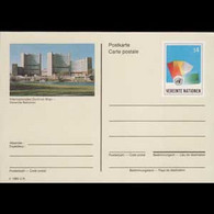 UN-VIENNA 1985 - Pre-stamped Card-UN Emblem S4 - Cartas