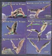 Tchad N° 925 / 30 XX  Faune : Les Roussettes,  Les 6 Valeurs (émises En Petite Feuille), Détachées, Sans Charnière, TB - Chad (1960-...)
