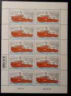 TAAF N°869 2018 Tarif Preferentiel Feuille Entière - Unused Stamps