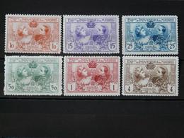 ESPAGNE - 1907 N° 236/241 * (voir Scan) - Oblitérés
