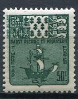 SAINT-PIERRE ET MIQUELON  N°  69 *  TAXE  (Y&T)   (Charnière) - Timbres-taxe