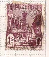 PIA - TUNISIA -  1926-28 : Moschea Alfaouine A Tunisi - (Yv  137) - Used Stamps