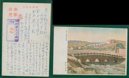JAPAN WWII Military Rehe Chengde Picture Postcard Manchukuo Dongman Hulin China CHINE WW2 JAPON GIAPPONE - 1932-45 Manchuria (Manchukuo)