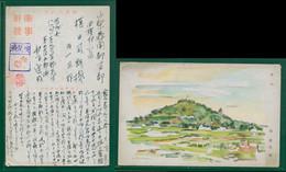 JAPAN WWII Military Kunshan Picture Postcard Manchukuo Heihe Sunwu CHINE WW2 JAPON GIAPPONE - 1932-45 Manchuria (Manchukuo)