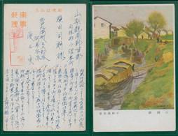 JAPAN WWII Military Jiangwan Town Picture Postcard Manchukuo China 3rd Army CHINE WW2 JAPON GIAPPONE - 1932-45 Manchuria (Manchukuo)