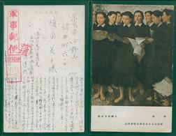 JAPAN WWII Military Singing In Uniso Picture Postcard Manchukuo Heihe Sunwu China CHINE WW2 JAPON GIAPPONE - 1932-45 Manchuria (Manchukuo)