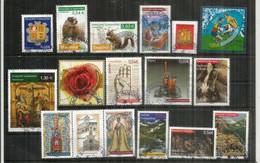ANDORRA.FR. Año Completo 2007, 17 Sellos Usados, 1ª Calidad, Mundial De Rugby, Prehistoria Andorrana, Etc. - Used Stamps