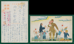 JAPAN WWII Military Shining East Asia Japanese Soldier Picture Postcard North China CHINE WW2 JAPON GIAPPONE - 1932-45 Manchuria (Manchukuo)