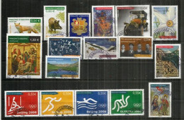 ANDORRA.FR.Año Completo 2008, 17 Sellos Usados, 1ª Calidad (Olimpiadas De Pekín, Fauna, Cartercar Americano 1905) - Used Stamps