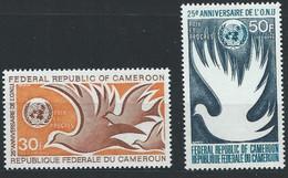 Cameroun YT PA 158-159 Neuf Sans Charnière - XX - MNH - Cameroon (1960-...)
