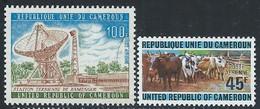 Cameroun YT PA 224-225 Neuf Sans Charnière - XX - MNH - Cameroon (1960-...)