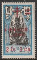 INDE N° 190 ** MNH Signé Aimé BRUN - Unused Stamps
