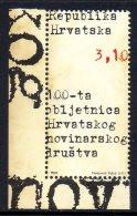 Croatie Hrvatska 0902 Machine à écrire - Writers