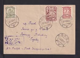 PLESKAU - Einschreibbrief Im Inland - Besetzungen 1938-45