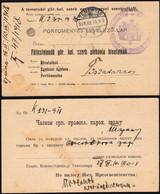 Hungary - K.u.K. PORTOMENTES, Serbien Church Temesvár (Timisoara, Romania) 1918 - Tiszatarrós / Taraš, Serbia. - Briefe U. Dokumente