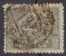 Polonia, 1919 - 20m Polish Cavalryman - Nr.148 Usato° - Used Stamps
