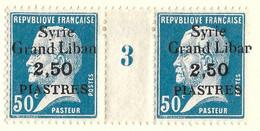 Pasteur, Syrie N°104, Paire Millésime 3 - Unused Stamps