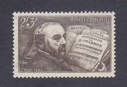 TIMBRE FRANCE N° 542 NEUF ** - Nuovi