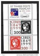 1999-FRANCE N°P3212A** CERES 3211+3212+VIGNETTE - Ungebraucht