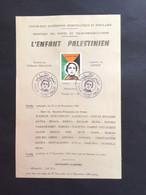 ALGÉRIE : Notice Philatélique - 1er Jour 1982 - Unclassified