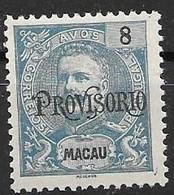 Macao Mint 17 Euros - Ungebraucht