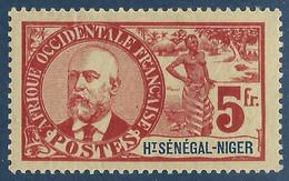 France Colonies Haut Senegal & Niger N°17* 5fr De La Serie Palmiers Tres Frais Signé Calves - Neufs