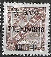 Macao Mint 6 Euros - Unused Stamps