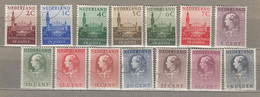 NETHERLANDS 1951-1958 Officials Mi 27-40 Used(o)  #20680 - Officials