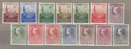 NETHERLANDS 1951-1958 Officials Mi 27-40 Used(o)  #20680 - Dienstpost