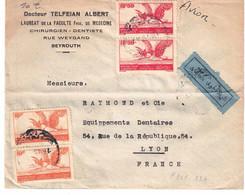 LIBAN BEYROUTH - Enveloppe Du Docteur TELFEIAN Albert Dentiste -160221 - Kinshasa - Léopoldville