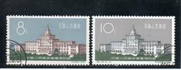 CHINE 1961 O - Gebraucht