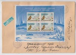 NORTH POLE 8 Drift Station Base Polar ARCTIC Mail Cover USSR RUSSIA Block BF Ruban RARE - Wetenschappelijke Stations & Arctic Drifting Stations