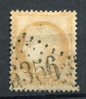 !!! PRIX FIXE : GC 6356 ARROMANCHES (CALVADOS) - 1849-1876: Klassieke Periode